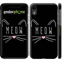 Чехол для iPhone XR Kitty 3677c-1560