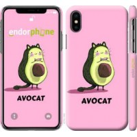 Чехол для iPhone XS Avocat 4270m-1583