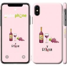 Чехол для iPhone XS Будни 4801m-1583
