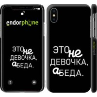 Чехол для iPhone XS Девочка 4701m-1583