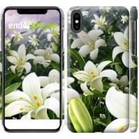 Чехол для iPhone XS Max Белые лилии 2686m-1557