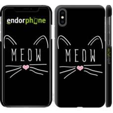 Чехол для iPhone XS Max Kitty 3677m-1557