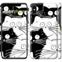 Чехол для iPhone XS Max Коты v2 3565m-1557