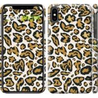 Чехол для iPhone XS Max Пятна 1 4803m-1557
