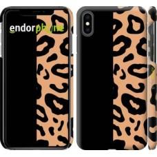 Чехол для iPhone XS Max Пятна леопарда 4269m-1557