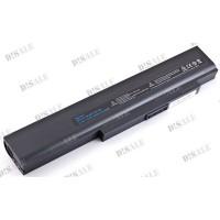Батарея Asus V1, VX2, B50A, A42-B50, A42-V1, 14,8V 4400mAh Black (V1)