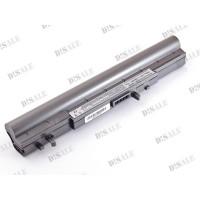 Батарея Asus W3, W3000, A41-W3, A42-W3, 14,8V 4400mAh Black (W3B)