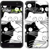 Чехол для HTC 10 Коты v2 3565m-464