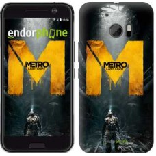 Чехол для HTC 10 Metro. Last light 631m-464