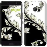 Чехол для HTC 10 White and black 1 2805m-464