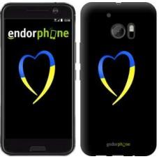 Чехол для HTC 10 Жёлто-голубое сердце 885m-464