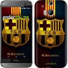 Чехол для HTC One M8 Барселона 1 326c-30