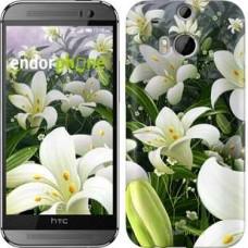 Чехол для HTC One M8 Белые лилии 2686c-30