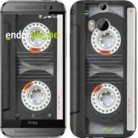 Чехол для HTC One M8 Кассета 876c-30