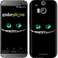 Чехол для HTC One M8 Чеширский кот 689c-30