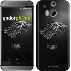 Чехол для HTC One M8 Game of thrones. Stark House 1120c-30