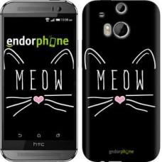 Чехол для HTC One M8 Kitty 3677c-30
