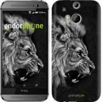 Чехол для HTC One M8 Лев 1080c-30