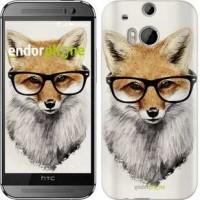 Чехол для HTC One M8 Лис в очках 2707c-30