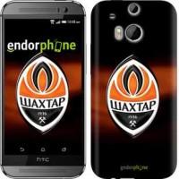 Чехол для HTC One M8 Шахтёр 2 323c-30