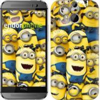 Чехол для HTC One M8 Миньоны 8 860c-30