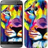 Чехол для HTC One M8 Разноцветный лев 2713c-30