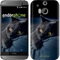 Чехол для HTC One M8 Дымчатый кот 825c-30