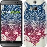 Чехол для HTC One M8 Сова 2 2726c-30