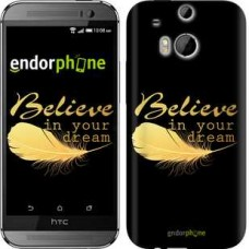 Чехол для HTC One M8 Верь в свою мечту 3748c-30