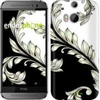Чехол для HTC One M8 White and black 1 2805c-30