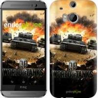 Чехол для HTC One M8 World of tanks v1 834c-30