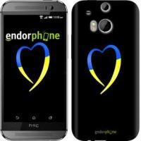 Чехол для HTC One M8 Жёлто-голубое сердце 885c-30