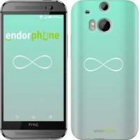 Чехол для HTC One M8 Знак бесконечности 3204c-30
