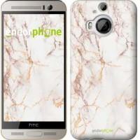 Чехол для HTC One M9 Plus Белый мрамор 3847u-134
