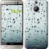 Чехол для HTC One M9 Plus Стекло в каплях 848u-134