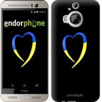 Чехол для HTC One M9 Plus Жёлто-голубое сердце 885u-134