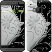 Чехол для HTC One M9 Цветы на чёрно-белом фоне 840u-129
