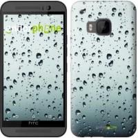 Чехол для HTC One M9 Стекло в каплях 848u-129