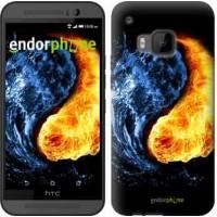 Чехол для HTC One M9 Инь-Янь 1670u-129