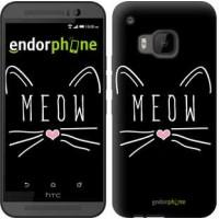 Чехол для HTC One M9 Kitty 3677u-129