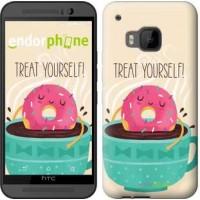 Чехол для HTC One M9 Treat Yourself 2687u-129