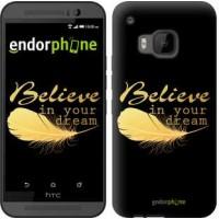 Чехол для HTC One M9 Верь в свою мечту 3748u-129
