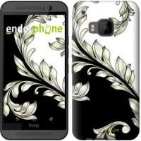 Чехол для HTC One M9 White and black 1 2805u-129