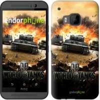 Чехол для HTC One M9 World of tanks v1 834u-129