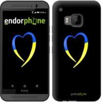 Чехол для HTC One M9 Жёлто-голубое сердце 885u-129