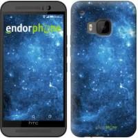 Чехол для HTC One M9 Звёздное небо 167u-129