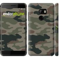Чехол для HTC One X10 Камуфляж v3 1097m-995