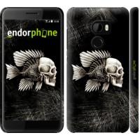 Чехол для HTC One X10 Рыбо-человек 683m-995