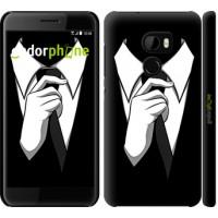 Чехол для HTC One X10 Галстук 2975m-995