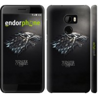Чехол для HTC One X10 Game of thrones. Stark House 1120m-995
